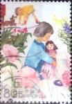 sellos de Asia - Japón -  Scott#3513i intercambio 0,90 usd  80 y. 2013