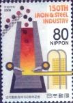 Sellos de Asia - Japón -  Scott#3078e intercambio 0,55 usd  80 y. 2008