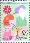 sellos de Asia - Japón -  Scott#3554 intercambio 0,90 usd  80 y. 2013