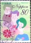 sellos de Asia - Japón -  Scott#3555 intercambio 0,90 usd  80 y. 2013