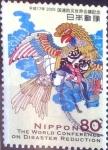 Sellos de Asia - Japón -  Scott#2915 intercambio 1,10 usd  80 y. 2005