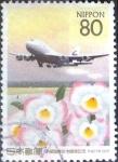 sellos de Asia - Japón -  Scott#2916 intercambio 1,10 usd  80 y. 2005