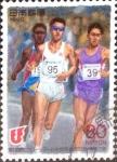 Sellos de Asia - Japón -  Scott#2492 intercambio 0,40 usd  80 y. 1995