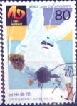 Stamps Japan -  Scott#2496 intercambio 0,40 usd  80 y. 1995