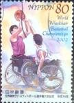 sellos de Asia - Japón -  Scott#2830 intercambio 1,00 usd  80 y. 2002