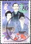 sellos de Asia - Japón -  Scott#2743 intercambio 0,40 usd  80 y. 2000