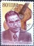 Stamps Japan -  Scott#2909 intercambio 1,10 usd  80 y. 2004
