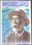 sellos de Asia - Japón -  Scott#2868 intercambio 1,10 usd  80 y. 2003