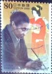 sellos de Asia - Japón -  Scott#2719 intercambio 0,40 usd  80 y. 1999