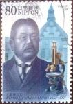 sellos de Asia - Japón -  Scott#2869 intercambio 1,10 usd  80 y. 2003