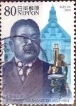 Stamps Japan -  Scott#2869 intercambio 1,10 usd  80 y. 2003
