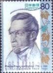 sellos de Asia - Japón -  Scott#2513 intercambio 0,40 usd  80 y. 1996