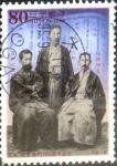 sellos de Asia - Japón -  Scott#2680 intercambio 0,40 usd  80 y. 1999