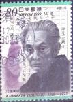 sellos de Asia - Japón -  Scott#2718 intercambio 0,40 usd  80 y. 1999