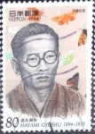 sellos de Asia - Japón -  Scott#2435 intercambio 0,40 usd  80 y. 1994
