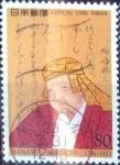 sellos de Asia - Japón -  Scott#2535 intercambio 0,40 usd  80 y. 1996