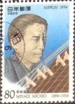 Sellos de Asia - Japón -  Scott#2434 intercambio 0,40 usd  80 y. 1994