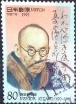Sellos de Asia - Japón -  Scott#2505 intercambio 0,40 usd  80 y. 1995