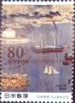 sellos de Asia - Japón -  Scott#3120a intercambio 0,60 usd  80 y. 2009