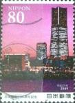 Stamps Japan -  Scott#3121b intercambio 0,60 usd  80 y. 2009