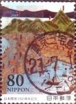 sellos de Asia - Japón -  Scott#3122a intercambio 0,60 usd  80 y. 2009