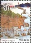 sellos de Asia - Japón -  Scott#3122b intercambio 0,60 usd  80 y. 2009