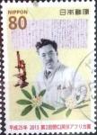 sellos de Asia - Japón -  Scott#3550 intercambio 0,90 usd  80 y. 2013
