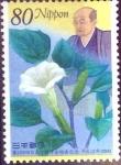 sellos de Asia - Japón -  Scott#2727 intercambio 0,40 usd  80 y. 2000