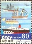 sellos de Asia - Japón -  Scott#3121e fjjf intercambio 0,60 usd  80 y. 2009