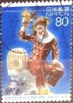 sellos de Asia - Japón -  Scott#2947f intercambio 1,00 usd  80 y. 2005