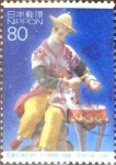 Stamps of the world : Japan :  Scott#2947c intercambio 1,00 usd  80 y. 2005
