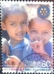 Stamps Japan -  Scott#2924 intercambio 1,10 usd  80 y. 2005