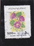 Sellos del Mundo : Asia : Irán :  Flores