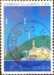 Sellos de Asia - Japón -  Scott#2242 intercambio 0,40 usd  80 y. 1994