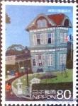 Stamps Japan -  Scott#3315j intercambio 0,90 usd  80 y. 2011
