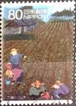 sellos de Asia - Japón -  Scott#3315a intercambio 0,90 usd  80 y. 2011