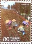 sellos de Asia - Japón -  Scott#3315b intercambio 0,90 usd  80 y. 2011