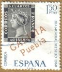 Stamps Spain -  Dia Mundial Sello - Galicia puebla