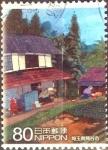 Stamps Japan -  Scott#3315c intercambio 0,90 usd  80 y. 2011