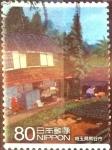 sellos de Asia - Japón -  Scott#3315c intercambio 0,90 usd  80 y. 2011