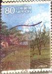 sellos de Asia - Japón -  Scott#3315d intercambio 0,90 usd  80 y. 2011