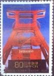 sellos de Asia - Japón -  Scott#3301j intercambio 0,90 usd  80 y. 2011