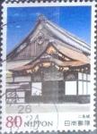 Stamps Japan -  Scott#3636 intercambio 1,25 usd  80 y. 2013