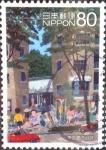 sellos de Asia - Japón -  Scott#3315i intercambio 0,90 usd  80 y. 2011