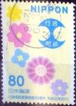 Sellos de Asia - Japón -  Scott#3320 intercambio 0,90 usd  80 y. 2011
