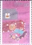 Sellos de Asia - Japón -  Scott#2510 intercambio 0,40 usd  80 y. 1995