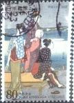 Sellos de Asia - Japón -  Scott#2840 intercambio 1,00 usd  80 y. 2002