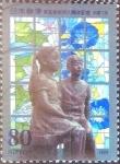 Sellos de Asia - Japón -  Scott#2677 intercambio 0,40 usd  80 y. 1999