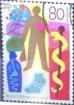 Stamps Japan -  Scott#2669 intercambio 0,40 usd  80 y. 1999