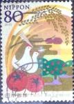 Sellos de Asia - Japón -  Scott#3394 intercambio 0,90 usd  80 y. 2011